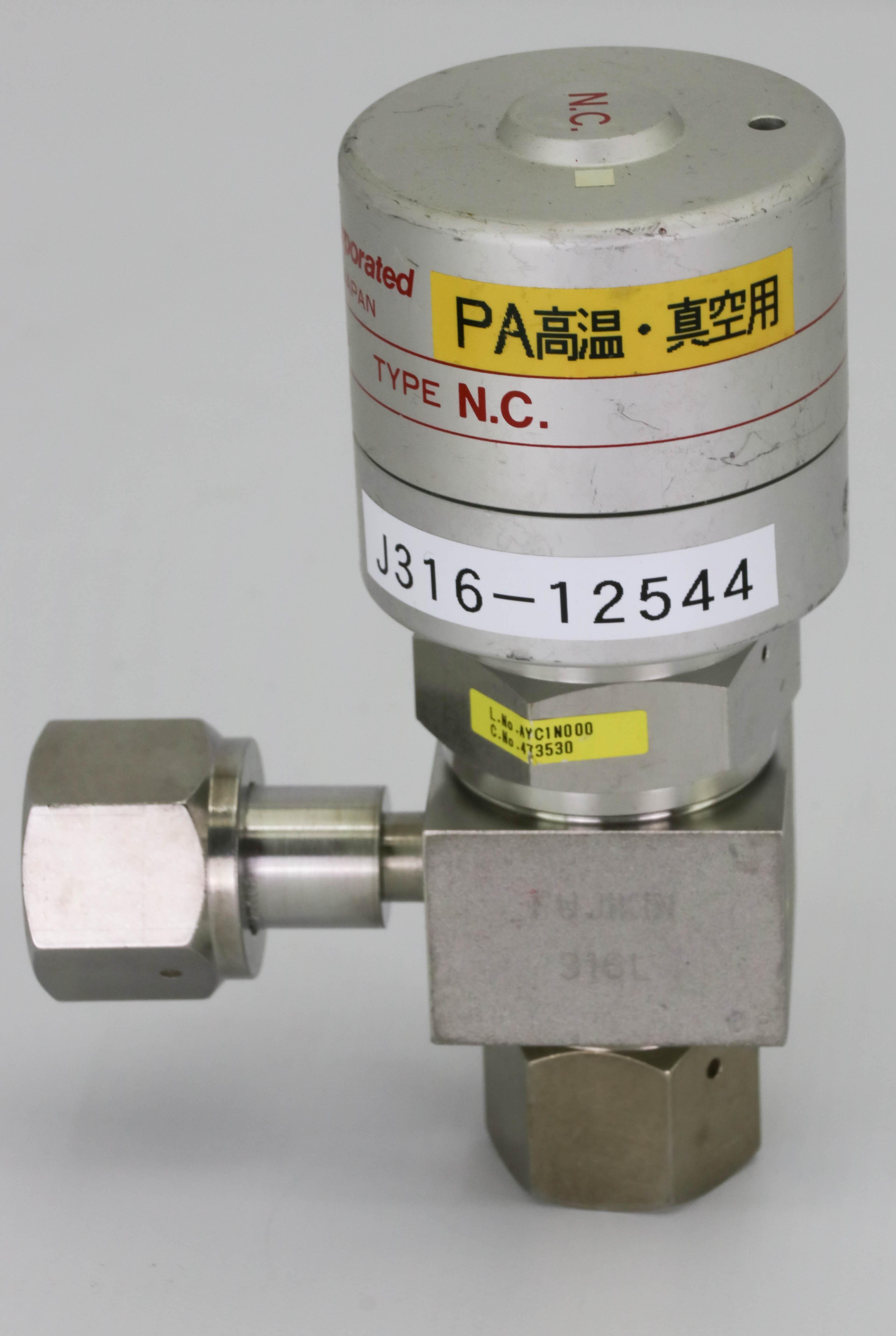 POPESQ/® 5 Stk x Elektrolytkondensator 22uF 400VDC #A3136