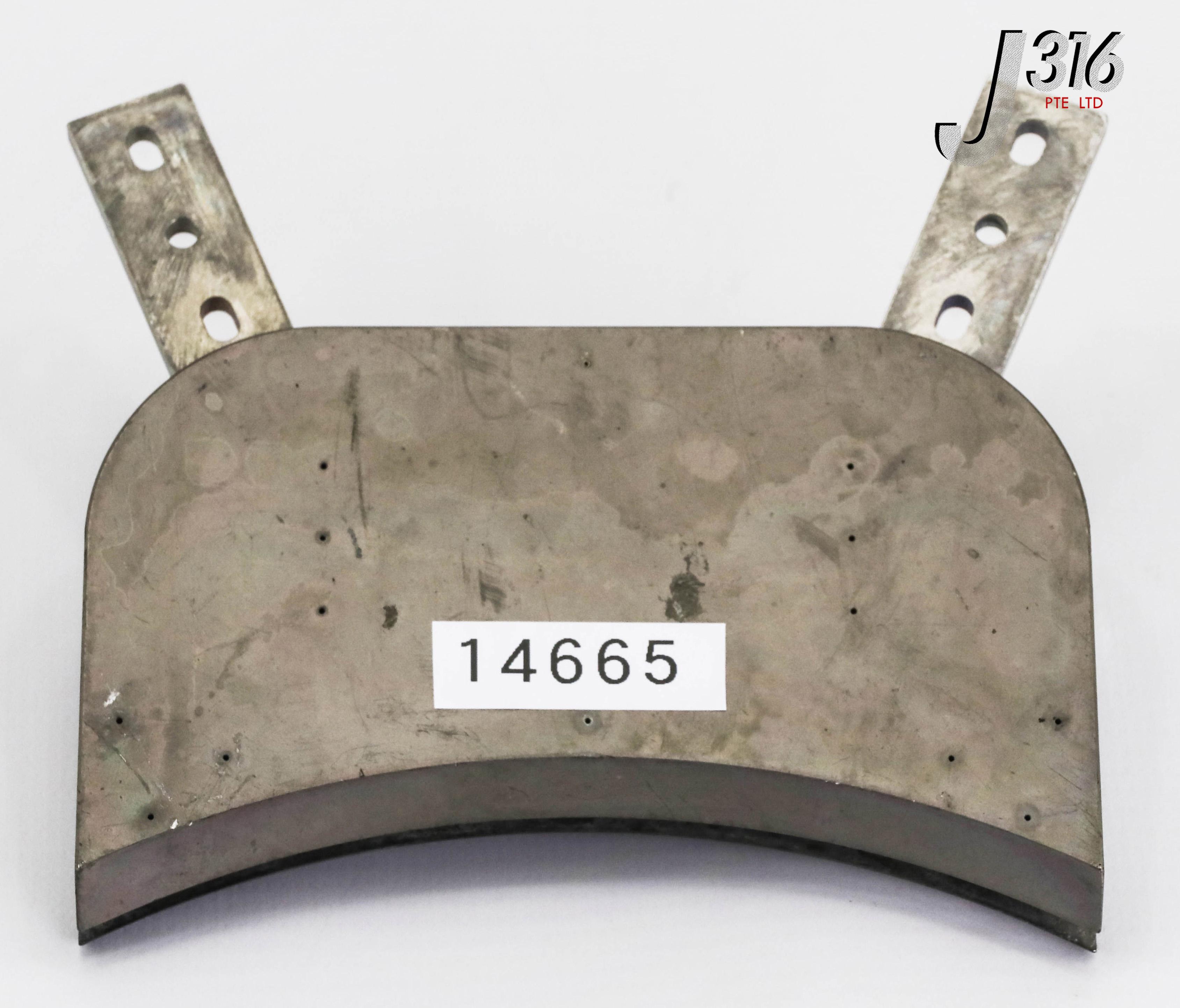 14665 APPLIED MATERIALS CLAMP 8 INCH BUFFER FROG LEG, 0020-70271,  0020-70272, PARTS 0020-21105 - J316PL VP-ASP Shopping Cart 8.00
